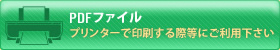 Prep. Pop Quiz No.19 PDFファイル